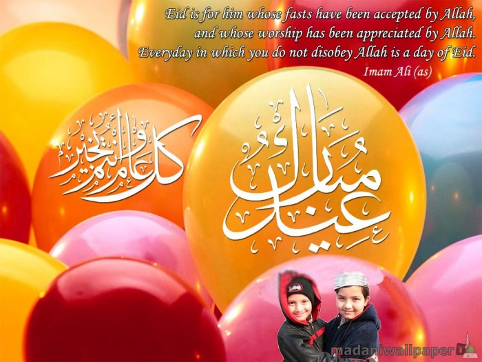 eid-greeting-cards-2012-images-photos-love-flower-eid-2