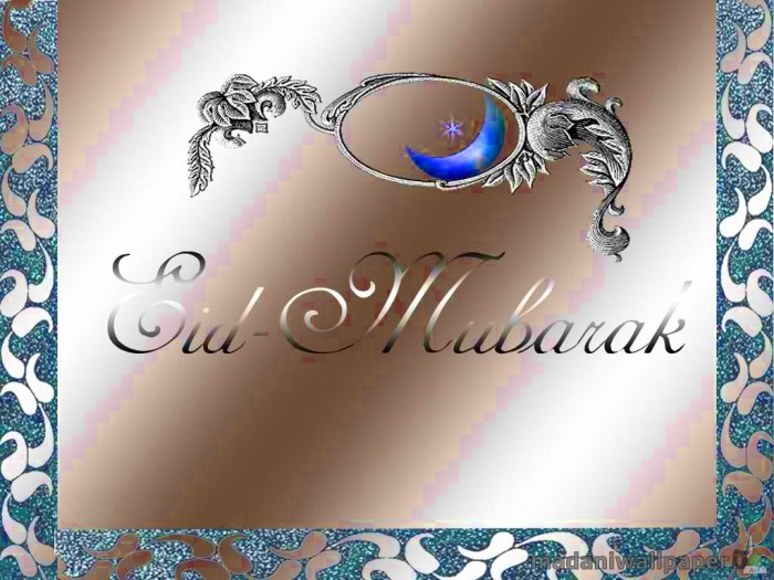 Animated eid greeting cards images photos eid cards pictures eid greeting cards 2012 images photos love flower m4hsunfo