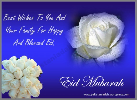eid-greeting-cards-2012-pictures-photos-image-of-eid-card-happy-eid-cards-1