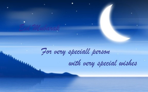 eid-greeting-cards-2012-pictures-photos-image-of-eid-card-happy-eid-cards-4