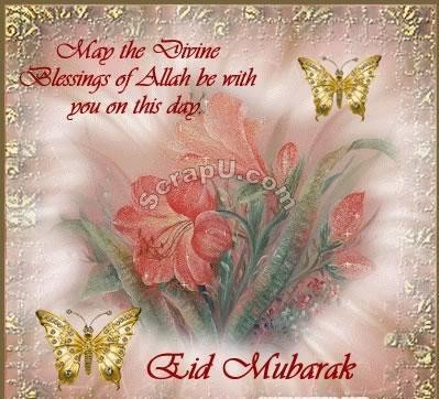 Flowers eid mubarak greeting cards photos images 2014 animated e eid eid greeting cards 2012 pictures photos image of free eid cards download m4hsunfo