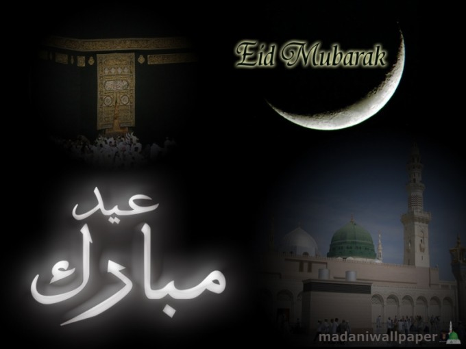 eid-greeting-cards-2012-pictures-photos-image-of-eid-card-1