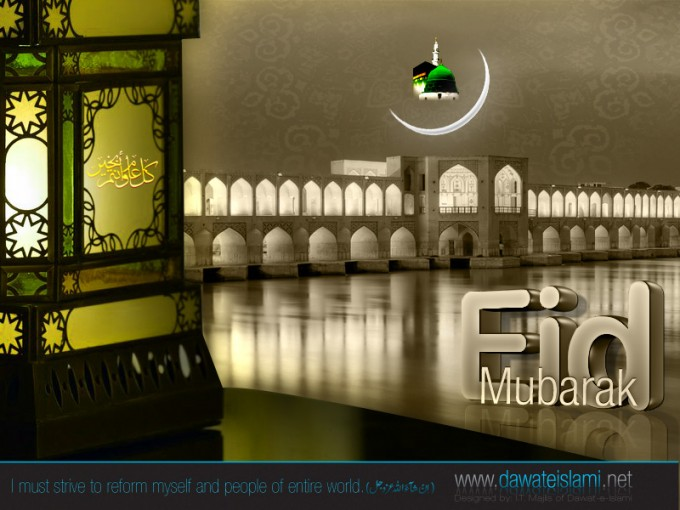 eid-greeting-cards-2012-pictures-photos-image-of-eid-card-3