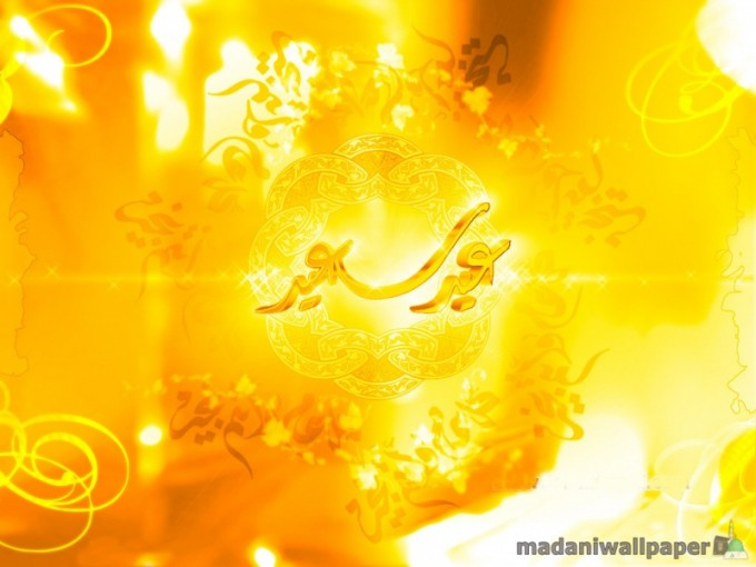 eid-greeting-cards-2012-pictures-photos-image-of-eid-card-4