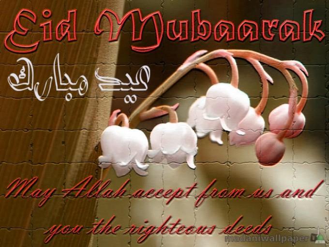 Eid mubarak cover photos for facebook « hsd links.