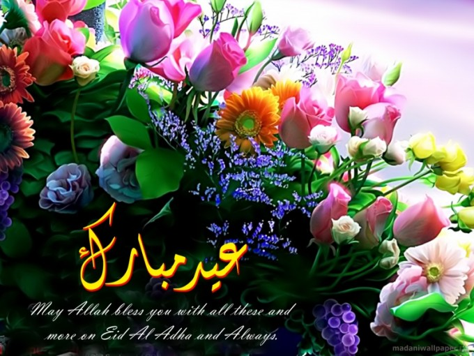 eid-greeting-cards-2012-pictures-photos-image-of-eid-card-