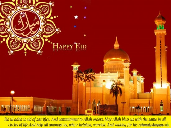 eid-greeting-cards-2012-pictures-photos-image-4