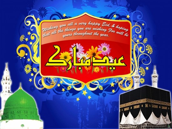 eid-greeting-cards-2012-pictures-photos-image-6
