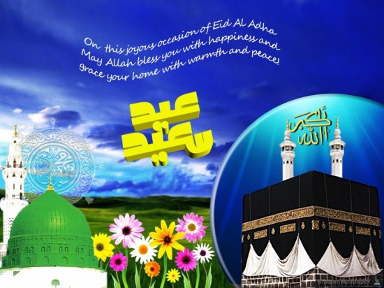 eid-greeting-cards-2012-pictures-photos-image-