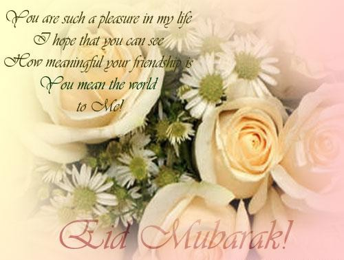 eid-greeting-cards-2012-pictures-photos-love-flower-eid-mubarak-cards-2012-1