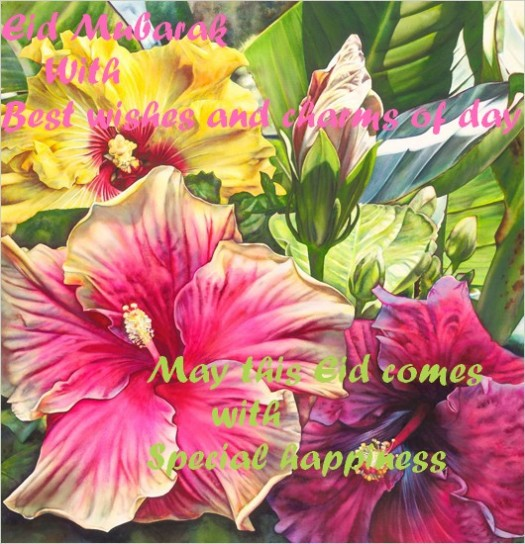 eid-greeting-cards-2012-pictures-photos-love-flower-eid-mubarak-cards-2012-3
