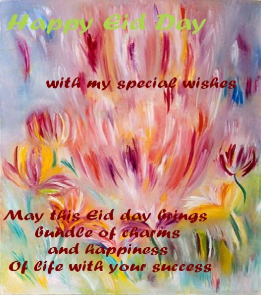 eid-greeting-cards-2012-pictures-photos-love-flower-eid-mubarak-cards-2012-4