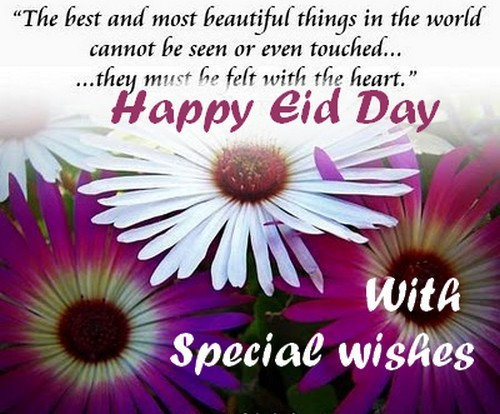 Eid greeting cards pictures photos love flower eid card image eid greeting cards 2012 pictures photos love flower m4hsunfo