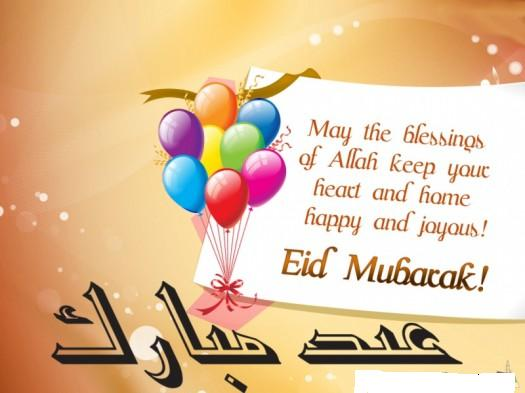eid-greeting-cards-2012-pictures-photos-love-flower-eid-mubarak-cards-2012-