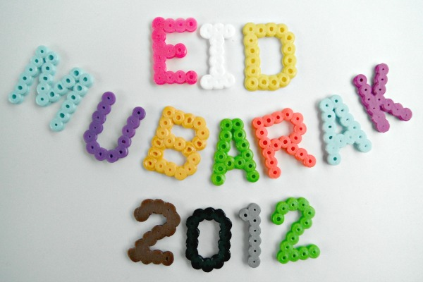 eid-greeting-cards-images-photos-love-flower-eid-mubarak-greeting-cards-pictures-0