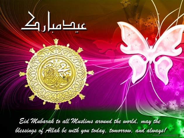 eid-greeting-cards-images-photos-love-flower-eid-mubarak-1