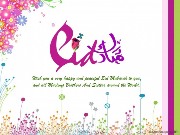 eid-greeting-cards-images-photos-love-flower-eid-mubarak-greeting-cards-pictures-2