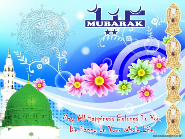 eid-greeting-cards-images-photos-love-flower-eid-mubarak-greeting-cards-pictures-5