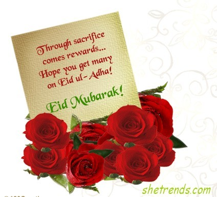 eid-greeting-cards-images-photos-love-flower-eid-mubarak-greeting-cards-pictures-7