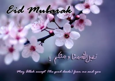 eid-greeting-cards-images-photos-love-flower-eid-mubarak-greeting-cards-pictures-9