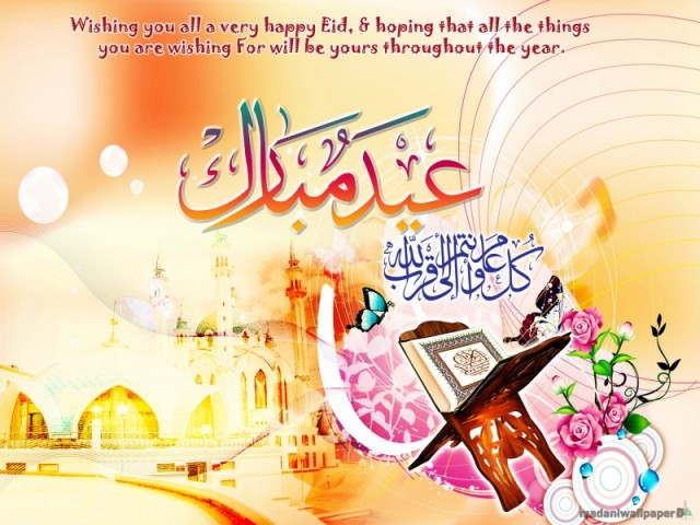 eid-mubarak-greeting-cards-2012-pictures-photos-image-of-eid-card-1