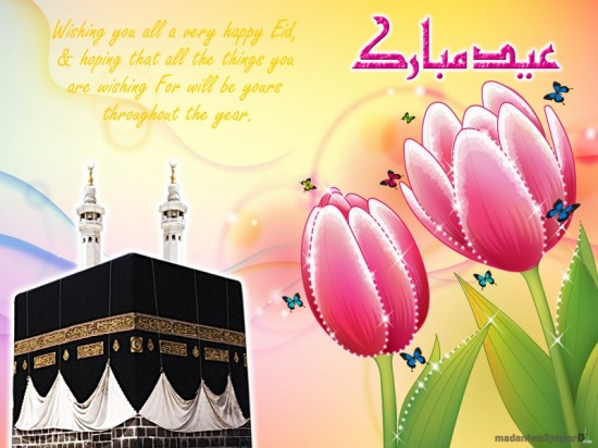 eid-mubarak-greeting-cards-2012-pictures-photos-4