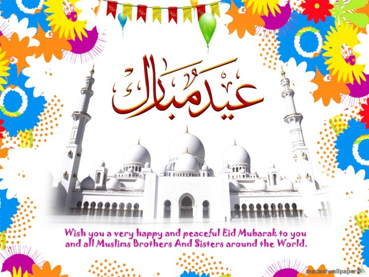 islamic-eid-greeting-cards-2012-pictures-photos-image-of-eid-card-1