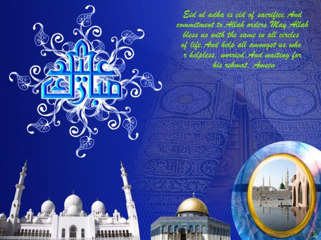 islamic-eid-greeting-cards-2012-pictures-photos-image-of-eid-card-2