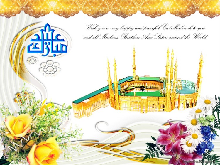 Islamic eid greeting cards images pictures eid mubarak card photos islamic eid greeting cards 2012 pictures photos image m4hsunfo
