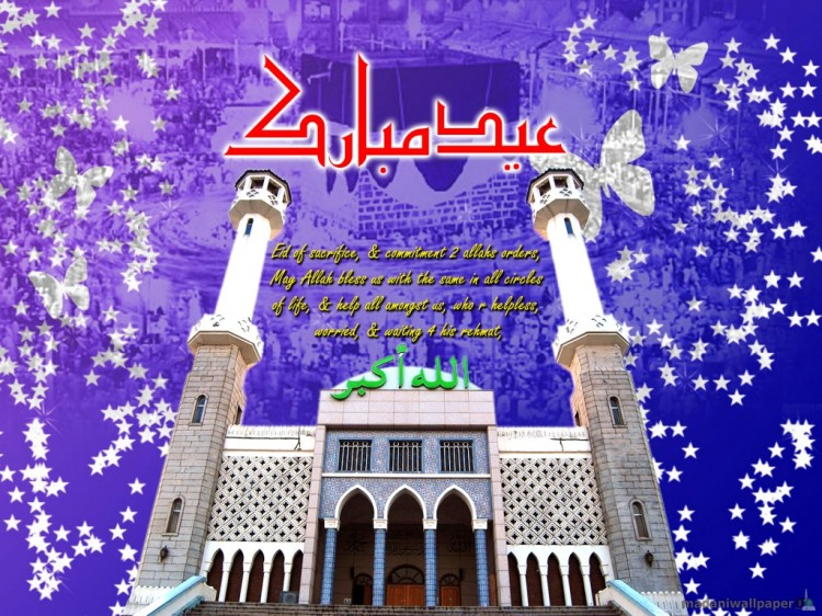 islamic-eid-greeting-cards-2012-pictures-photos-image-of-eid-card-4