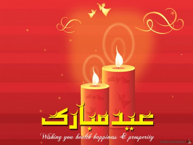islamic-eid-greeting-cards-2012-pictures-photos-image-of-eid-card-5