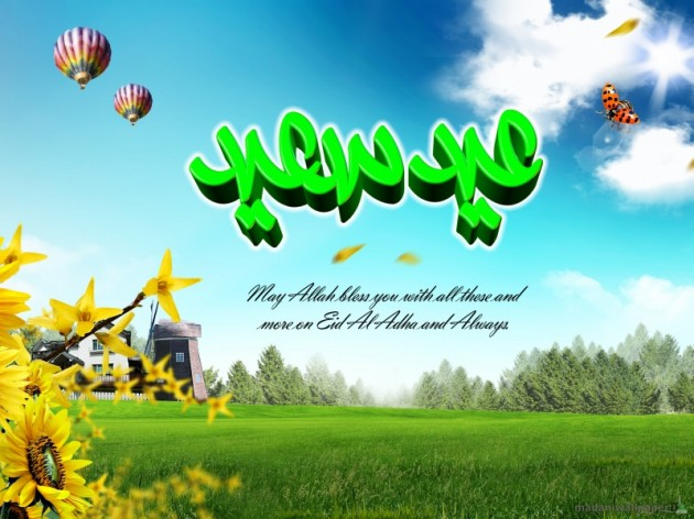 islamic-eid-greeting-cards-2012-pictures-photos-image-of-eid-card-6