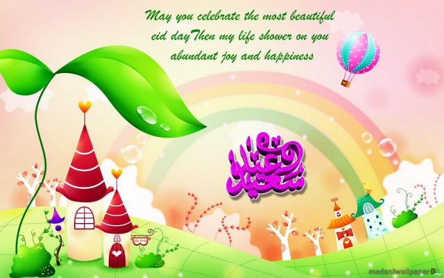 love-eid-greeting-cards-2012-pictures-photos-image-of-eid-card-3