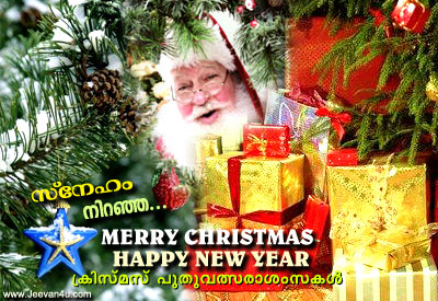 Animated-Christmas-Greeting-E-Cards-Designs-Pictures-Happy-Merry-Christmas-Cards-Images-6