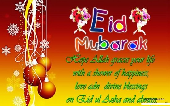 Animated e eid greeting cards 2013 pictures image eid mubarak eid animated eid greeting cards 2013 pictures image eid m4hsunfo