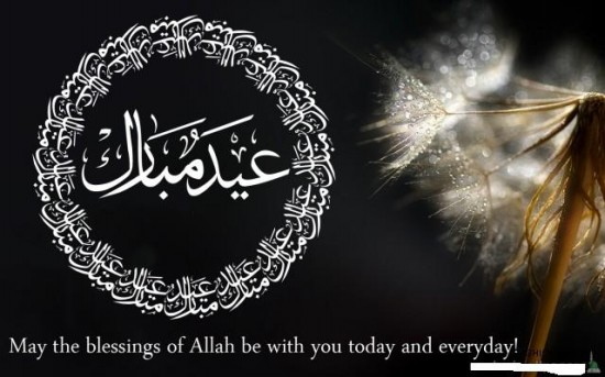 Animated-Eid-Greeting-Cards-2013-Pictures--Image-Eid-Mubarak-Card-Happy-Eid-Cards-Photos-Wallpapers-4