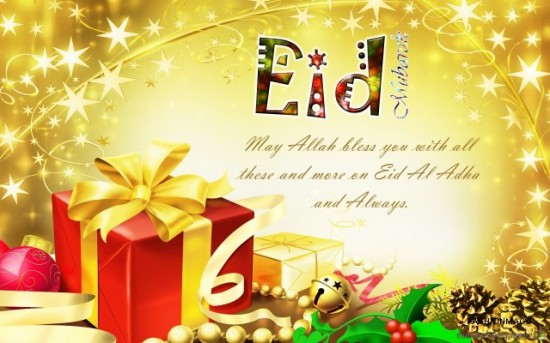 Animated e eid greeting cards 2014 pictures image eid mubarak eid animated e eid greeting cards 2014 pictures image eid mubarak eid cards photos wallpapers m4hsunfo