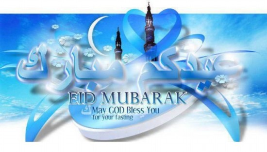 Beautiful-Eid-Greeting-Cards-Pictures-Photo-Eid-Mubarak-Card-Image-Wallpapers-2013-1