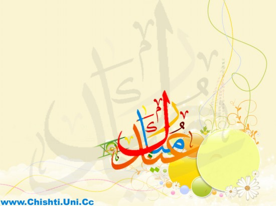 Beautiful-Eid-Greeting-Cards-Pictures-Photo-Eid-Mubarak-Card-Image-Wallpapers-2013-10
