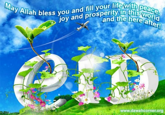 Beautiful-Eid-Greeting-Cards-Pictures-Photo-Eid-Mubarak-Card-Image-Wallpapers-2013-2