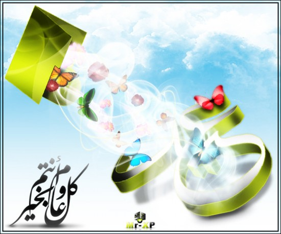 Beautiful-Eid-Greeting-Cards-Pictures-Photo-Eid-Mubarak-Card-Image-Wallpapers-2013-8