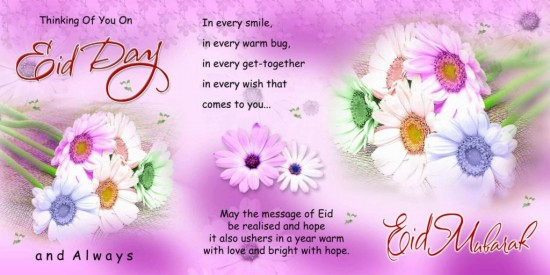 Beautiful-Eid-Greeting-Cards-Pictures-Photo-Eid-Mubarak-Card-Image-Wallpapers-2013-