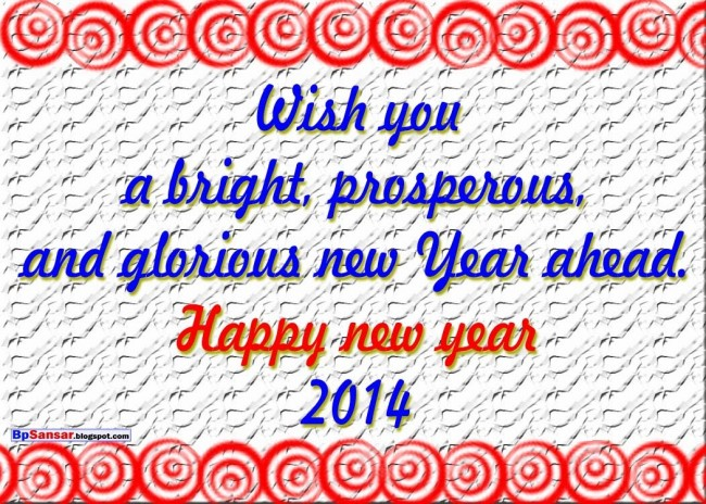 new year animated greeting cards 2014 images pics