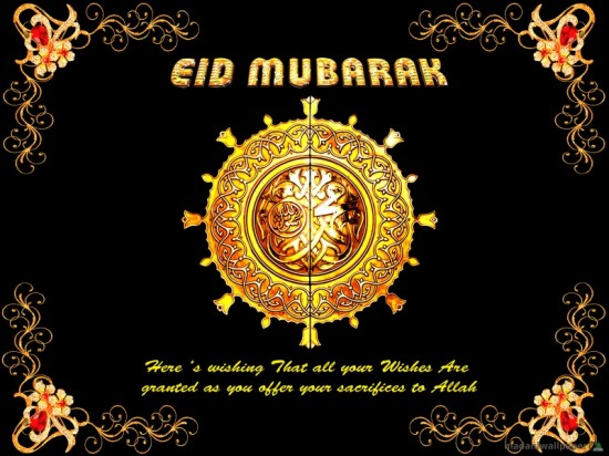 Animated-Eid-Mubarak-Greeting-Cards-Image-HD-Eid-Best-Wishes-Quotes-Sms-Card-Photos-2