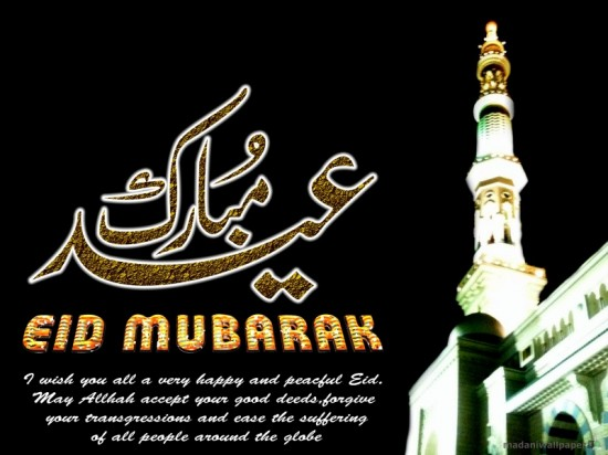 Animated-Eid-Mubarak-Greeting-Cards-Image-HD-Eid-Best-Wishes-Quotes-Sms-Card-Photos-3
