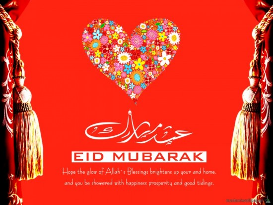 Animated-Eid-Mubarak-Greeting-Cards-Image-HD-Eid-Best-Wishes-Quotes-Sms-Card-Photos-5