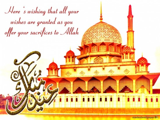 Animated-Eid-Mubarak-Greeting-Cards-Image-HD-Eid-Best-Wishes-Quotes-Sms-Card-Photos-7