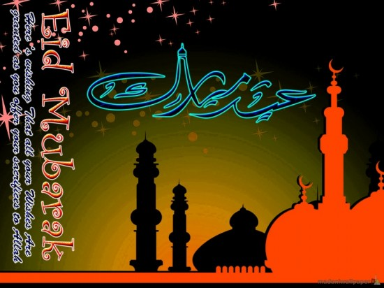 Animated-Eid-Mubarak-Greeting-Cards-Image-HD-Eid-Best-Wishes-Quotes-Sms-Card-Photos-