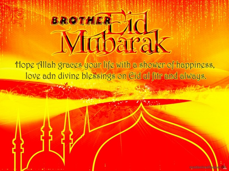 Happy eid mubarak greeting cards pictures image eid best wishes happy eid mubarak greeting cards pictures image eid m4hsunfo