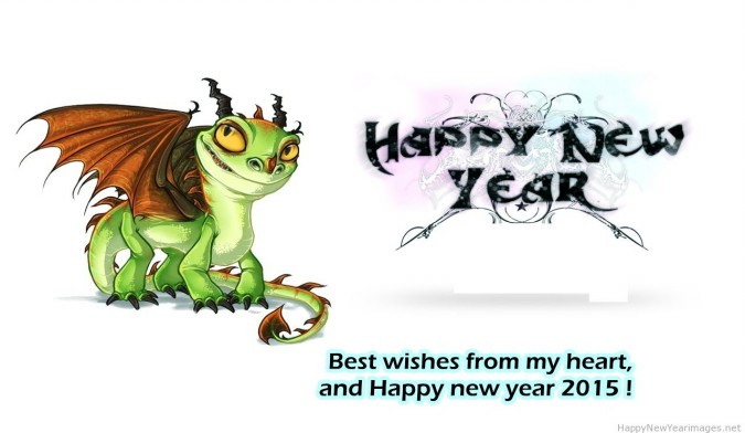 Fashion & Style: Happy New Year Christmas 3D Animated ...